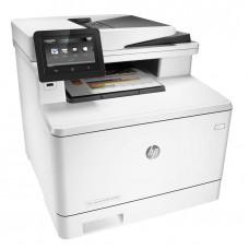 Hp LaserJet Pro MFP M479fnw Color Printer