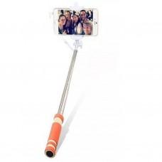Havit M811 Selfie Stick With Shot Cable