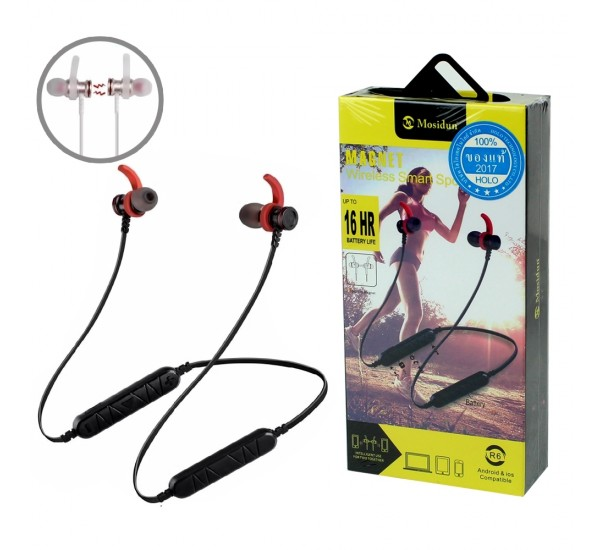 Mosidun R6 Bluetooth Headset