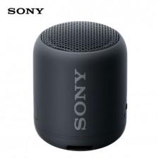 Sony SRS-XB12 Portable Speaker Extra Bass Bluetooth Speakers IP67