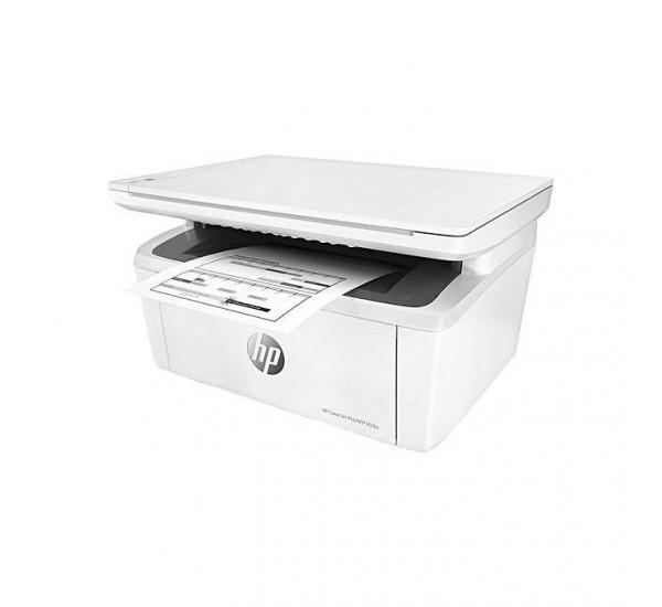 Hp Laserjet Pro MFP M28a All In One Printer. (Print + Scan + Photocopy)