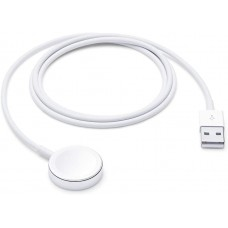 Apple Watch Magnetic Charger To USB Cable (2m)