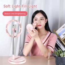 Y2 Live Beauty Selfie Fill Light Desktop LED Ring Lamp Tripod Stand