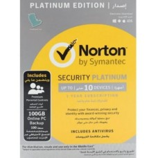 Norton Security Platinum for 10 Users With 100GB Free online PC Backup