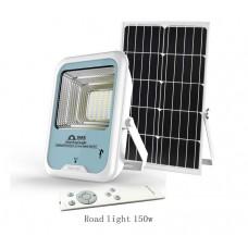 SunMate Solar Flood Light SMS 200W With Solar Panel