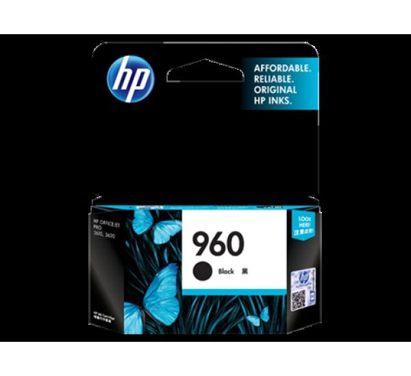 HP 960 Black Inkjet Print Cartridge