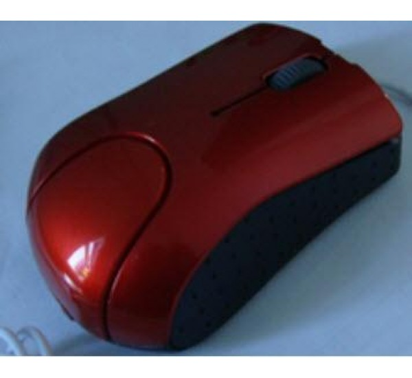 Havit Wireless Mouse HV-MS919